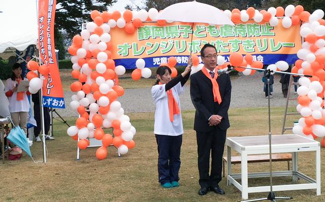 〈滋賀県〉びわ湖一周オレンジリボンたすきリレー