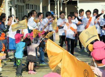 〈茨城県〉  2016年  子どもを守ろう!  オレンジリボンたすきリレー