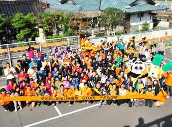 〈鳥取西部地区〉 2017年 オレンジリボンたすきリレー