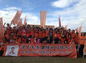 〈滋賀県〉 2017年 びわ湖一周 オレンジリボンたすきリレー