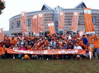 開催報告〈滋賀県〉 2017年 びわ湖一周 オレンジリボンたすきリレー