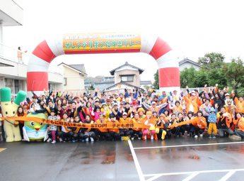 開催報告〈鳥取西部〉2017年度「児童虐待防止に向けたセミナー・イベント」