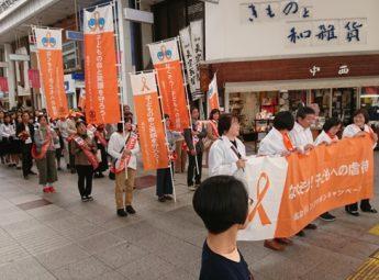 開催報告〈高知〉高知オレンジリボンキャンペーン2018