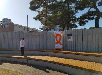開催報告〈福島〉ふくしまオレンジリボンたすきリレー2019