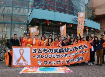 開催報告〈滋賀県〉2020年
