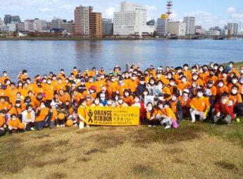 開催報告<新潟県>『オレンジリボンたすきリレーINにいがた2020』を開催しました!